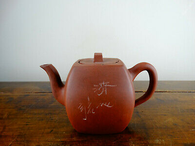 Chinese Yixing Zisha Clay Pottery Teapot with Calligraphy Artist Seal Mark
