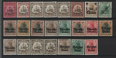 Germany - (Ex) Colonies LHM/MM Selection