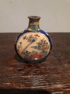 Chinese scent bottle