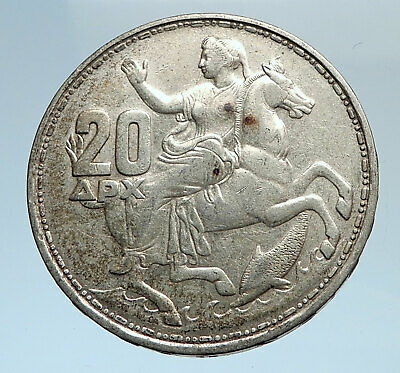 1960 GREECE King PAUL I Silver 20 Drachmai Coin SELENE DIANA MOON GODDESS i74355