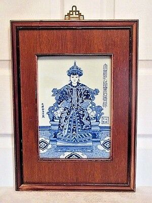 Antique Chinese Large Blue & White Porcelain Plaque With Original Frame