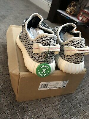 63191822568 ADIDAS YEEZY BOOST 350 turtle dove Size 9 100% Authentic -  510.00 ...
