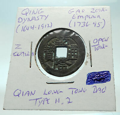 1736AD CHINESE Qing Dynasty Genuine Antique GAO ZONG Cash Coin of CHINA i75795
