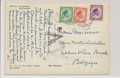 LJ54681 Libya 1919 good postcard with nice cancels used