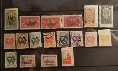 CENTRAL LITHUANIA Stamp Collection Lot MH E274