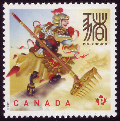 "CANADA 2019 Year of the Pig, ""P"" Pigsy (Zhu Bajie) in armour, from sheet MNH"