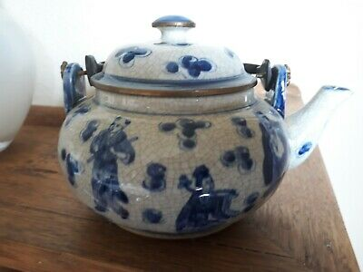 Antique Chinese Teapot With Brass Lip And 6 Character Mark