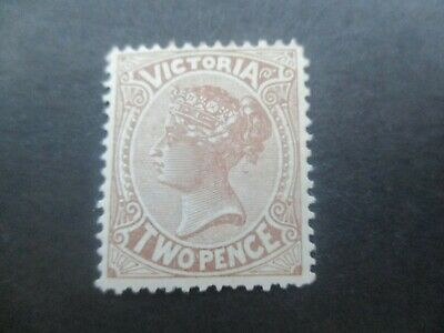 Victoria Stamps: 1880 Definitive Mint with gum - Rare Stamp    (o285)