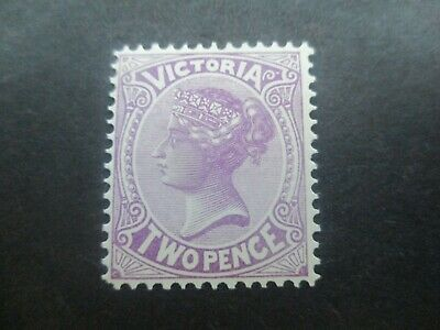 Victoria Stamps: 1880 Definitive Mint with gum - Rare Stamp    (o286)