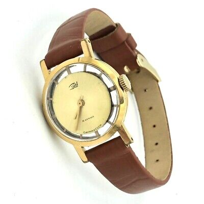 Gold Plated Vintage Zarya Skeleton Watch USSR Mechanical Collectible RARE Ladies