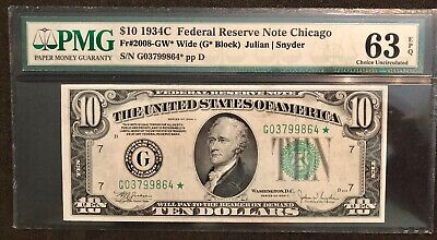 $10 1934C Federal Reserve Note STAR Chicago PMG
