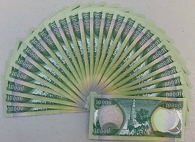 QUARTER MILLION IRAQI DINAR - (25) 10,000 IQD Notes - AUTHENTIC - FAST DELIVERY