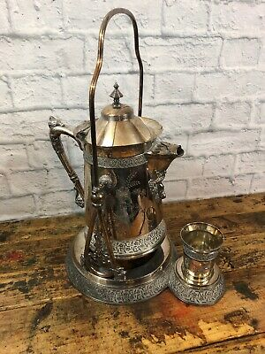 Tilting Meridian Silver Water Pitcher Stand Victorian Quadruple Plate Engraved