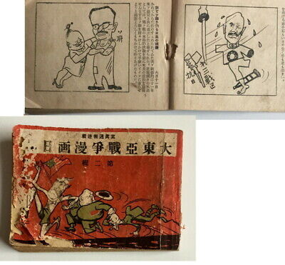 Wwii Pacific War Caricature Comic Propaganda Chiang Kai-Shek China Japan War