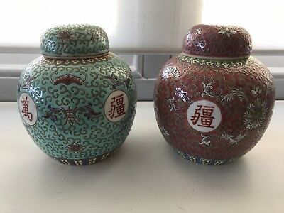 Old Large Chinese Ceramic Ginger Jar In Great Condition(red)
