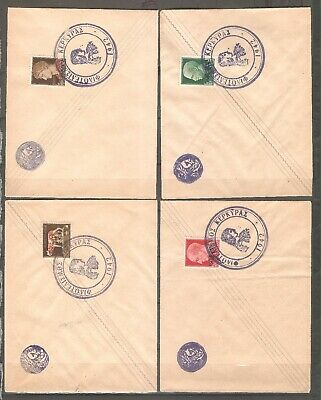 Greece/Italy,complete Ionian islands philatelic cover set-Italian occupation.