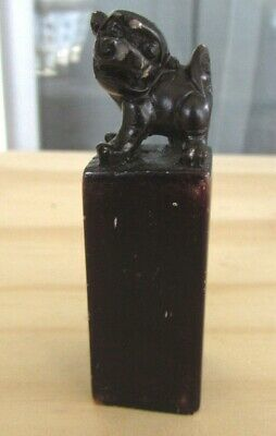 Chinese Foo Fu Dog Chop Stamp Seal - Lacquer Coated - Hand Carved Soapstone