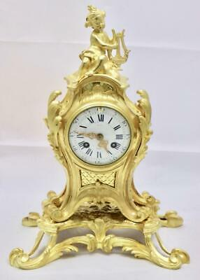 Antique Mantle Clock Lovely French 1870's Embossed 8 day Gilt Rococo Bronze