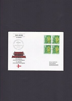 China First Flight Cover, 1975, Zurich to Shanghai, China, Swissair