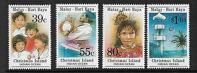 1989 Malay Hari Raya  Complete MUH/MNH as Issued set of 4 Stamps