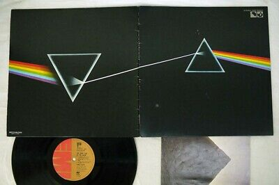 PINK FLOYD DARK SIDE OF THE MOON EMI EMS-80324 Japan VINYL LP