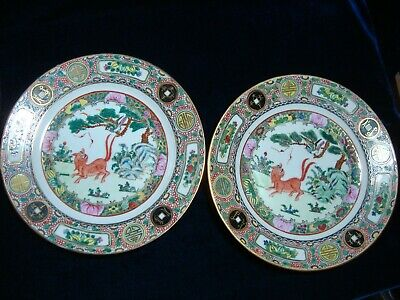 2 Vintage Painted Chinese Plates, Famille Rose, 'good Luck Symbols'.