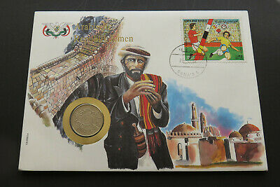 YEMEN ARAB REP 50 Fils 1405 1985 FDC Set Islamic Coin Stamp Cover Riyal FOOTBALL