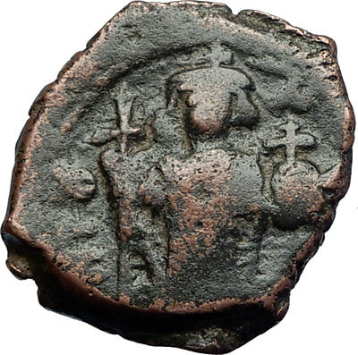 Islamic Arab Byzantine UMAYYAD Caliphate 670AD Authentic Ancient Coin  i71210