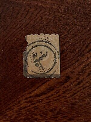 OTTOMAN TURKEY STAMP with city surcharge