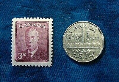 Canada 1951 SUDBURY nickel five 5 cents coin + King George VI stamp
