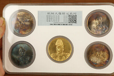 Republic 5 copper silver brass collection Republic of China coin decoration