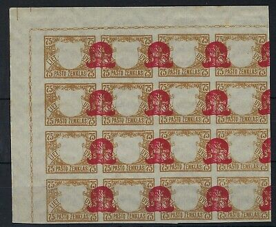 Lithuania 1919 Third Berlin mostly 75s imperf block 16 inverted centre MNH