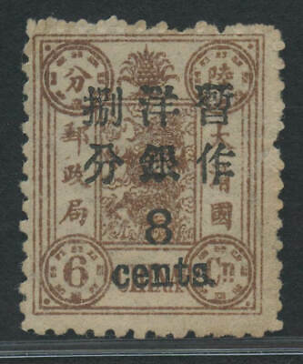 China 1897 large figure wide space 8c on 6c first printing dowager; VF MLH rare