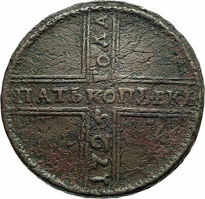 1725 RUSSIA Peter The Great I Antique Double Eagle Genuine 5 Kopeks Coin i75919