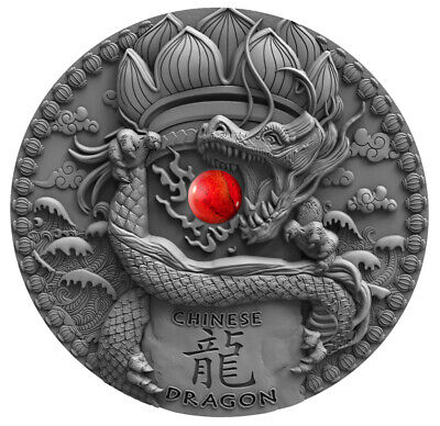 2 Ounce Silver Antique Dragons - Chinese Dragon 2$ Niue 2018 silber