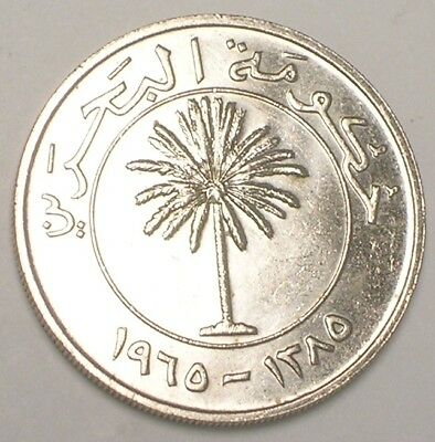 1965 Bahrain Bahrani 100 Fils Palm Tree Coin XF+