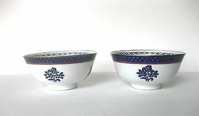 1900-1940 Pair of Antique Hand-Painted White Porcelain Japanese Bowls