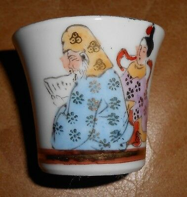 Sake cup with picture on bottom