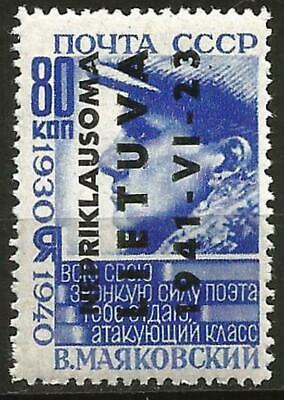 Germany (Third Reich) Lithuania Lettland Occupation 1941 MNH - 80 K Defin - Mi-9