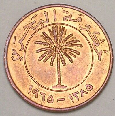 1965 Bahrain Bahrani 10 Fils Palm Tree Coin XF