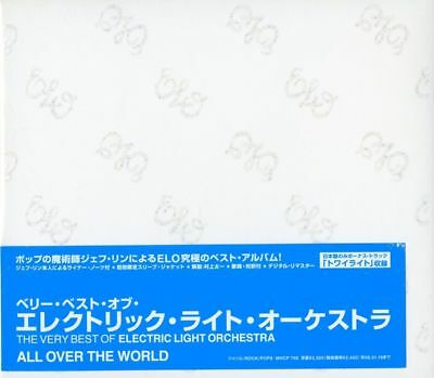 Electric Light Orchestra-All Over The World: The Very Best Of Elo-Japan Cd F30