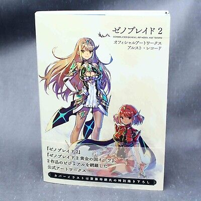 Xenoblade Chronicles 2 Official Artworks Alrest Record Japan Game Art Book NEW