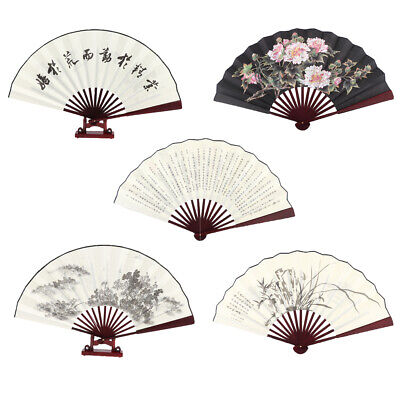 Retro Folding Fan Hand Fan Chinese Character Print for Party Home Decoration