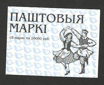 BELARUS-MNH BOOKLET -National Dances- DEFINITIVE-2000.