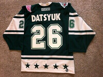 c52b88c8f Pavel Datsyuk - Authentic Ccm 2004 Nhl All-Star Red Wings Jersey - Size 48