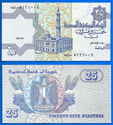Egypt 25 Piastres 1998 UNC Sign 19 Banknote Free Shipping Worldwide