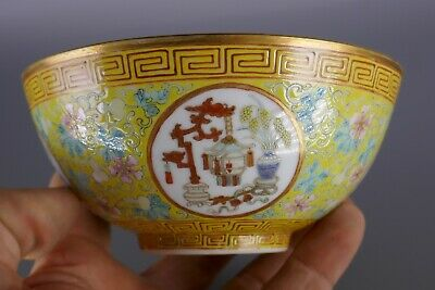 Chinese Porcelain Famille Rose Yellow Ground Bowl Guangxu Mark & Period