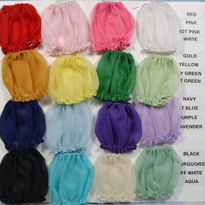 """8"""" Doll REMAKE Bloomers - Will Fit Ginny & Others - Choose Color"""