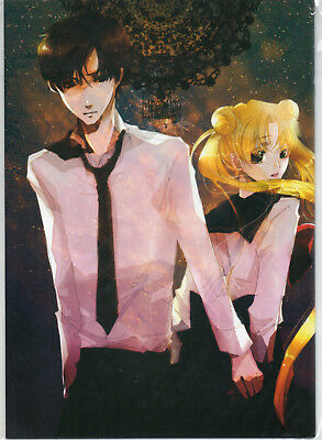 SAILOR MOON DOLCE Fan Book 020 - NEW SEALED - 2009
