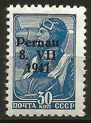 Germany (Third Reich) Estonia Estland Occupation 1941 MNH - Pernau 30K - Mi-9
